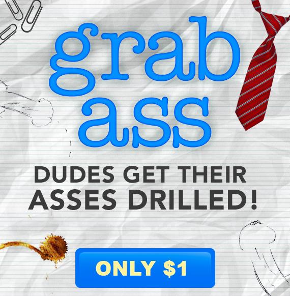 GrabAss image 11